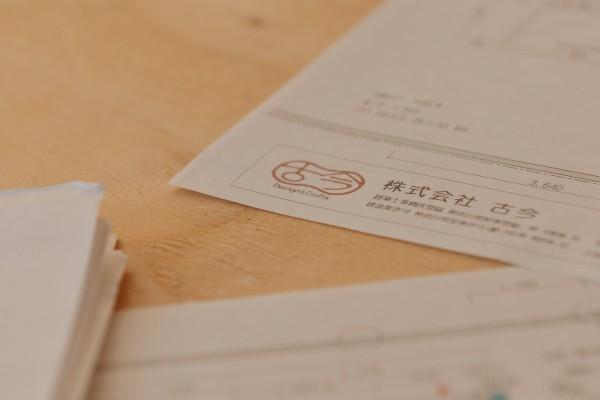 神奈川・横浜・青葉・住宅リノベーション・リフォーム・古今
