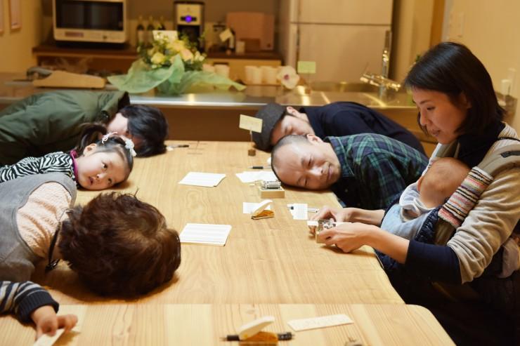 神奈川・横浜・青葉区・住宅リノベーション・リフォーム・古今