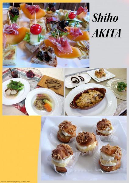 L'atelier de Shiho Akita
