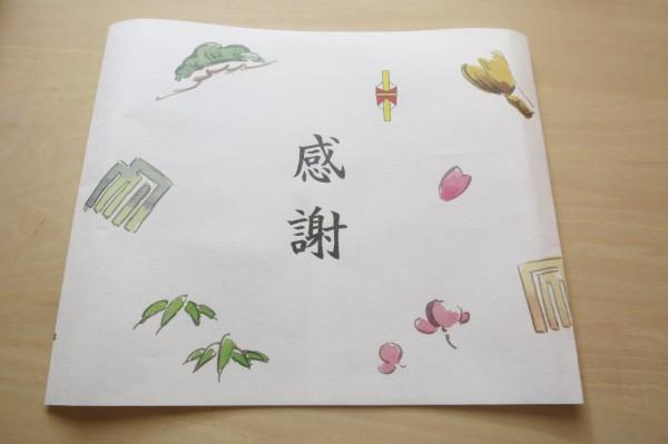 年末年始休暇のお知らせ 12/30~1/9