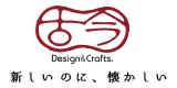 神奈川・横浜を中心に、自然素材での注文住宅、リノベーションの設計・施工はお任せください